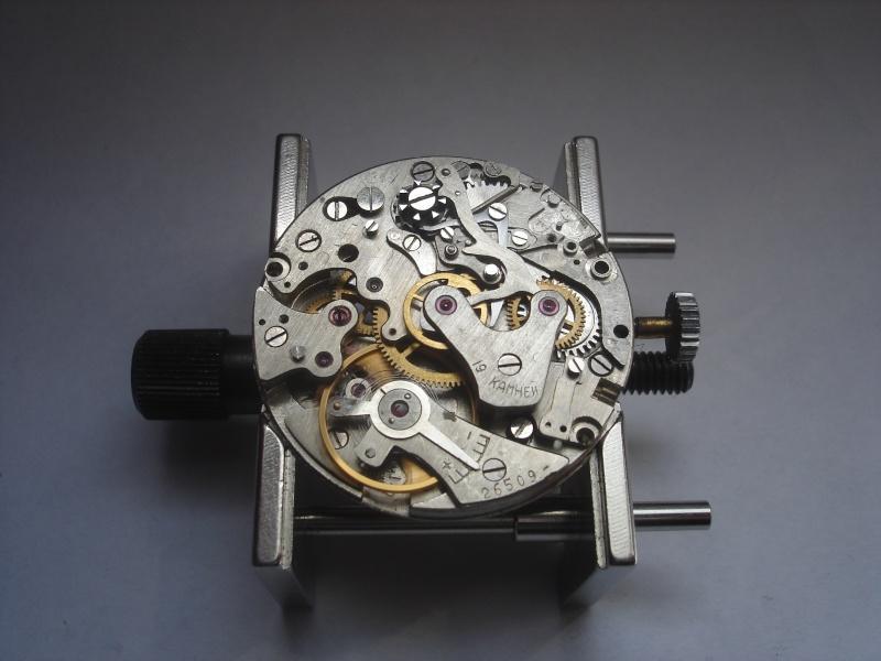 Chronographe Sekonda Dsc00017