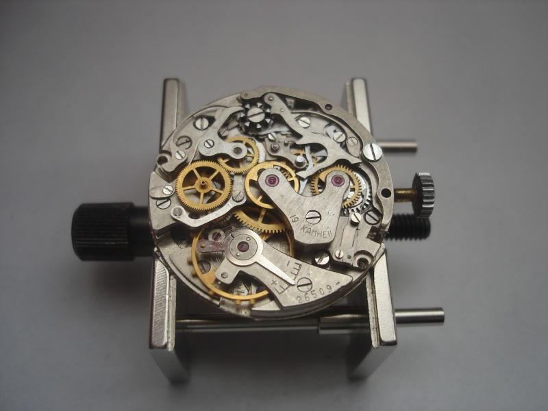 Chronographe Sekonda Dsc00024