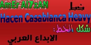 خط Hacen Casablanca Heavy Oouu_o13