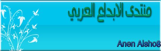 خط Hacen Jordan - صفحة 2 Uoousu13