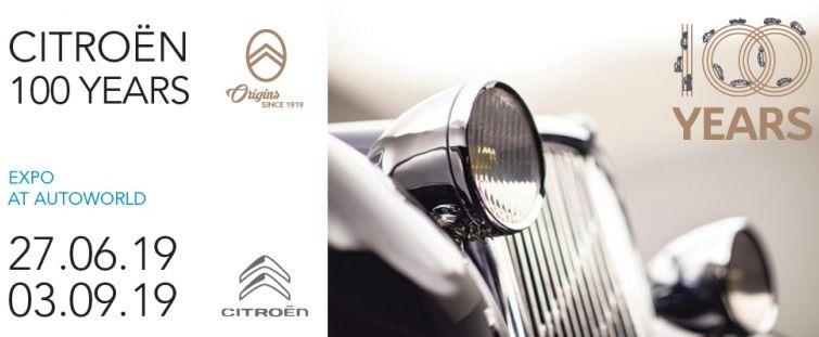 """""""Citroën 100 Years"""" - Au musée Autoworld de Bruxelles 2019-062"""