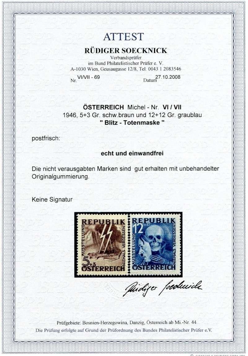Unverausgabte Marken von Österreich Attest14