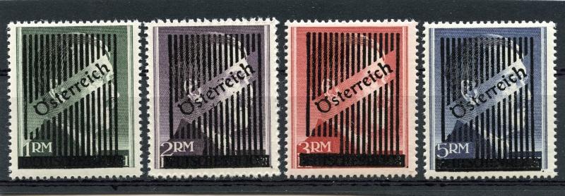 III. Wiener Aushilfsausgabe, Markwerte Img28210