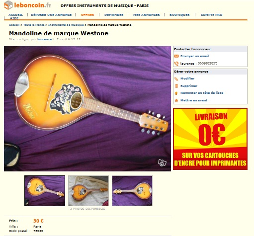 Odd Westone labelled guitars -- NOTsumoku Notsum10