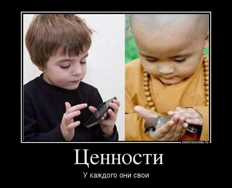 До чего нас доведет техногенная эпоха))))) - Страница 2 Dem-0015