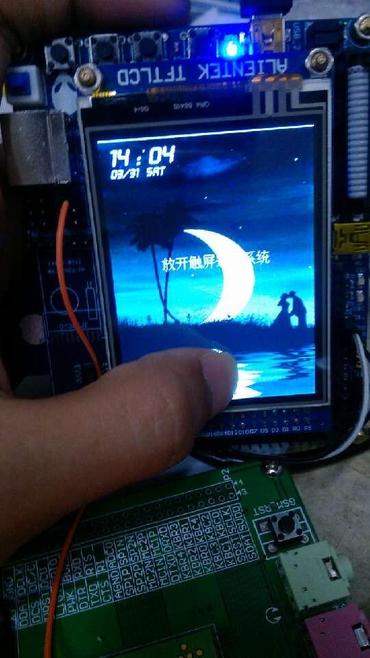 大米1手机 11904d10