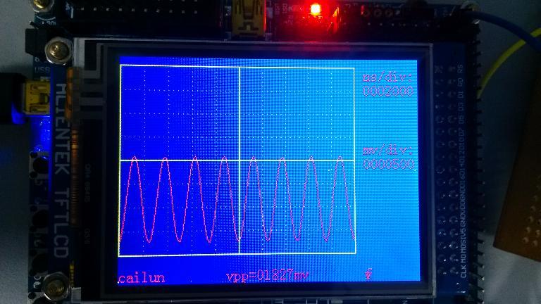 简易双通道示波器 12e8b810