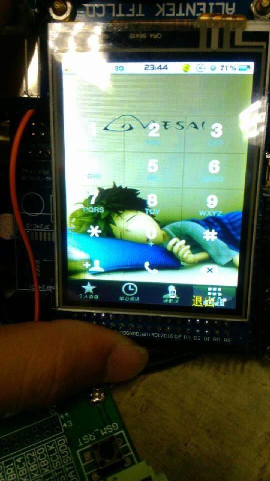 大米1手机 61c0bd10