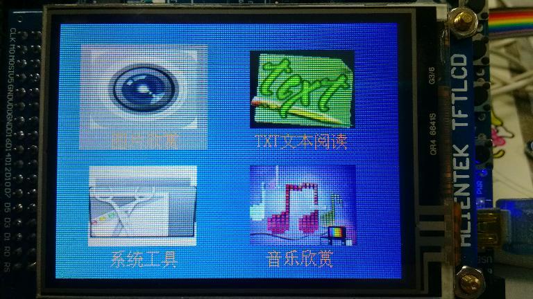 大屏红外遥控MP3播放器 63ab4210