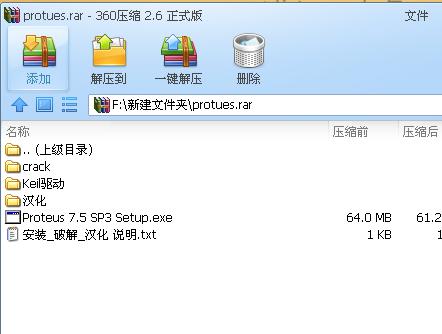 求仿真软件的下载地址 Qqaa2022