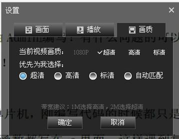 视频教程版块运行机制说明 Qqaa2029