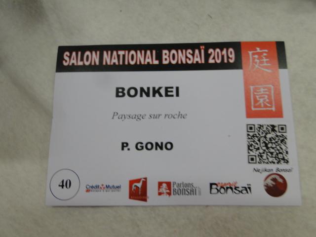 expo maulévrier 2019 Dsc08047