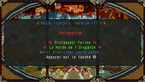 [ MHP3rd ] Patch FR - Console PSP v3.0 Snap0015