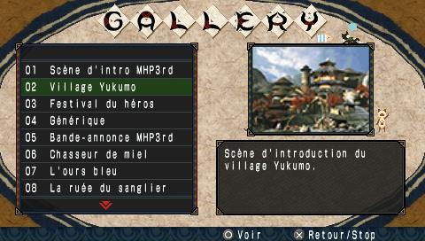 Traduction du jeu Uljm-011