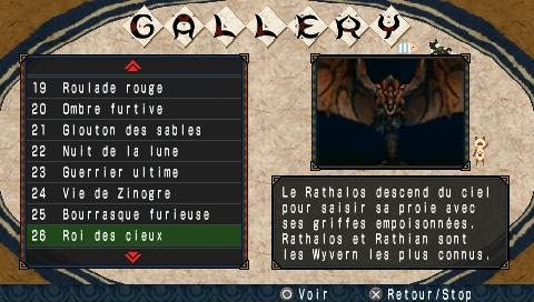 Traduction du jeu Uljm-035