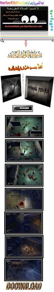لعبة الأكشن و الرعب الرائعة و الممتعه Primal Fears PC Multi5 بحجم 673 Mo فقط للتسليه Game10