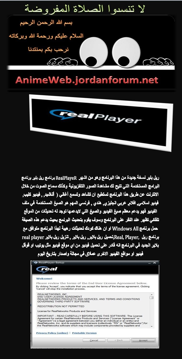 RealPlayer (3) Ououso11