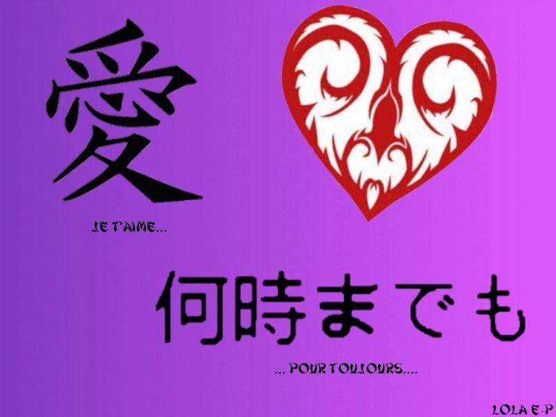 Avatars L'Amour Encour10