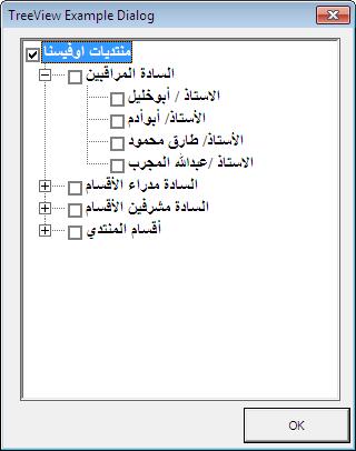 امثلة عن كيفية استخدام أدوات الفورم (( متجدد ان شاء الله)) 20130610