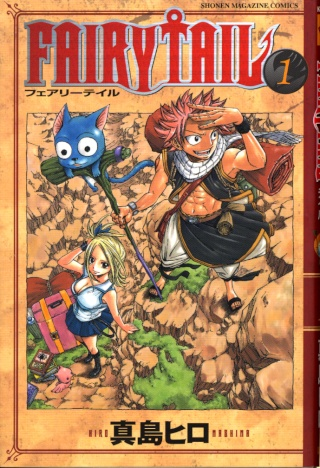 Fairy Tail Fairy210