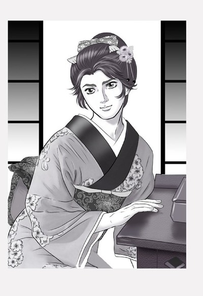 Vénusia / Hikaru Makiba ... forever ! - Page 2 4100e210