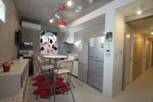 Guesthouses, sharehouses et appartements Cuisin10