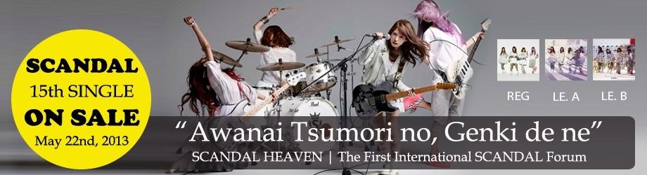 Awanai Tsumori no, Genki de ne Banner Contest Qurtub10