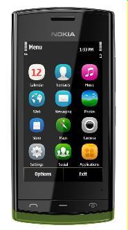 Votre Nokia , a quoi ressemble-t-il? Nokia510