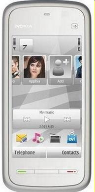 Votre Nokia , a quoi ressemble-t-il? Nokia511