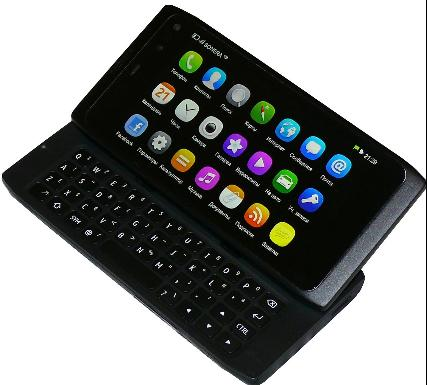 Votre Nokia , a quoi ressemble-t-il? Nokian17