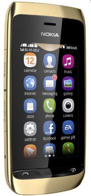 Votre Nokia , a quoi ressemble-t-il? Nokias13