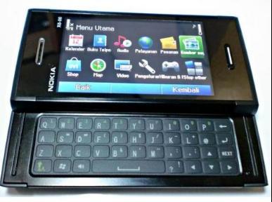Votre Nokia , a quoi ressemble-t-il? Nokiax12
