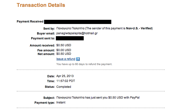 My first payment proof! Screen11