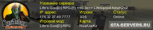 Life's Good-[RPG]  [0.3x]