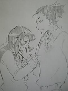 Shikamaru x Hinata Dvc00016
