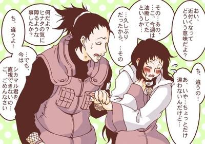 Shikamaru x Hinata Logshi26
