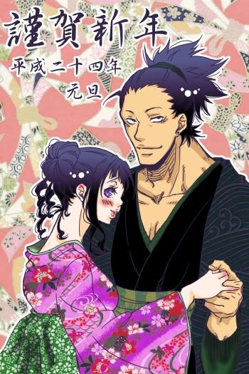 Shikamaru x Hinata Shikah13
