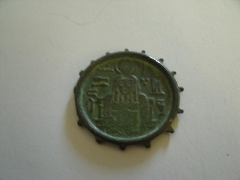 """Médaille souvenir """"Sphinx égyptien"""" Gedc0310"""