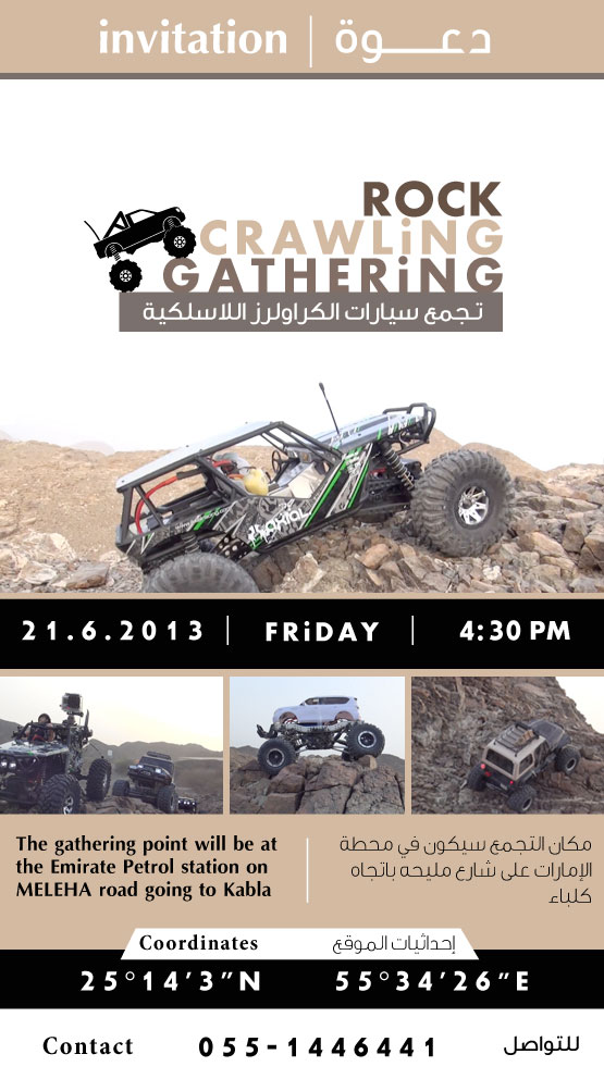 Invitation.. Crawling Gathering Invita11