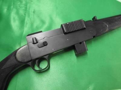 Armes des aviateurs allemands ww1  36153026