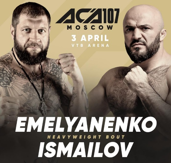 Aleksander Emelianenko vs Magomed Ismailov - ACA 107 81207910