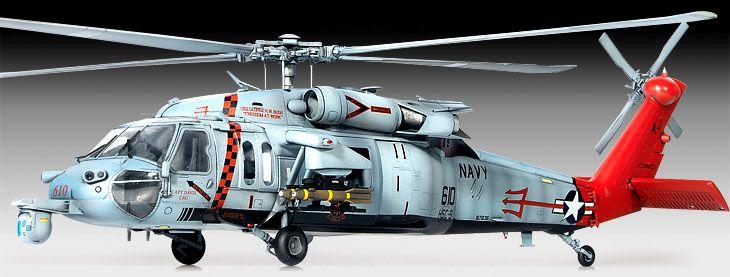 Seahawk MH60 S 1/35 ACADEMY. Tr34tr10