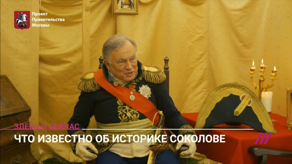 Oleg Sokolov soupçonné de meurtre. _21_10