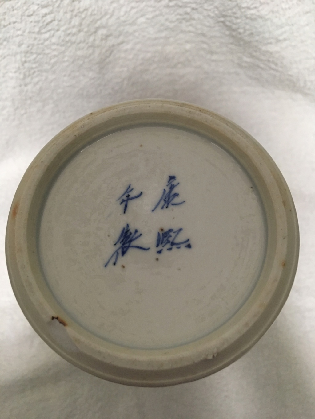 Chinese porcelain prunus vase , is it modern or old? - faux Kangxi mark  7f5f2210