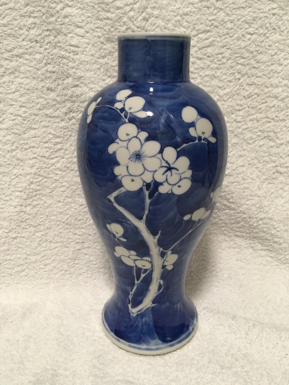 Chinese porcelain prunus vase , is it modern or old? - faux Kangxi mark  D74dd010