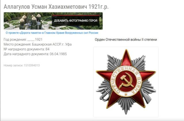 ПАРТИЗАНСКИМИ  ТРОПАМИ  A14
