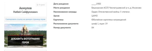 ПАРТИЗАНСКИМИ  ТРОПАМИ  A__e_10