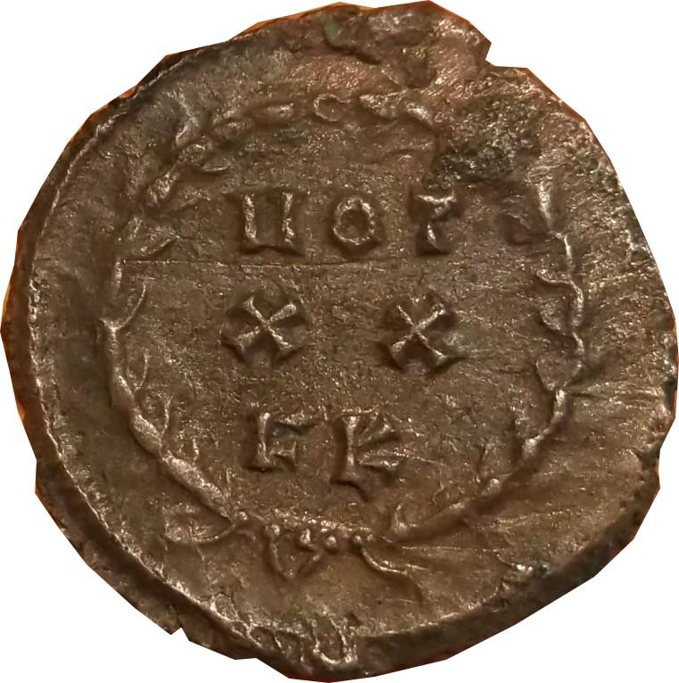 Confirmation ID MAXIMINIEN    MAXIMIEN HERCULE , atelier de Carthage  ric 37 b R1 Maximi12