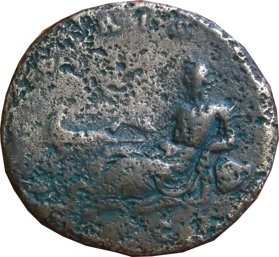 Sesterce a identifier ( Antonin le pieux avec le fleuve Tibre au revers ) Sester12