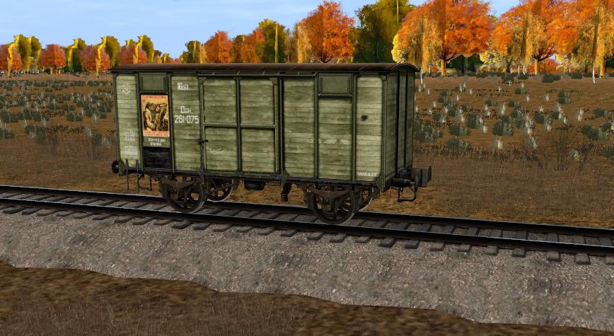 Ретро вагоны времён СССР.  38037110